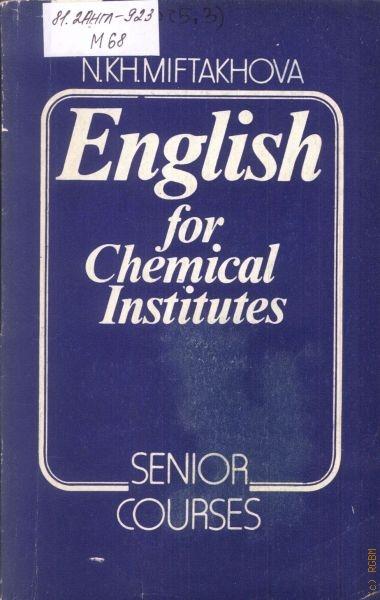 ENGLISH FOR CHEMICAL INSTITUTES МИФТАХОВА СКАЧАТЬ БЕСПЛАТНО